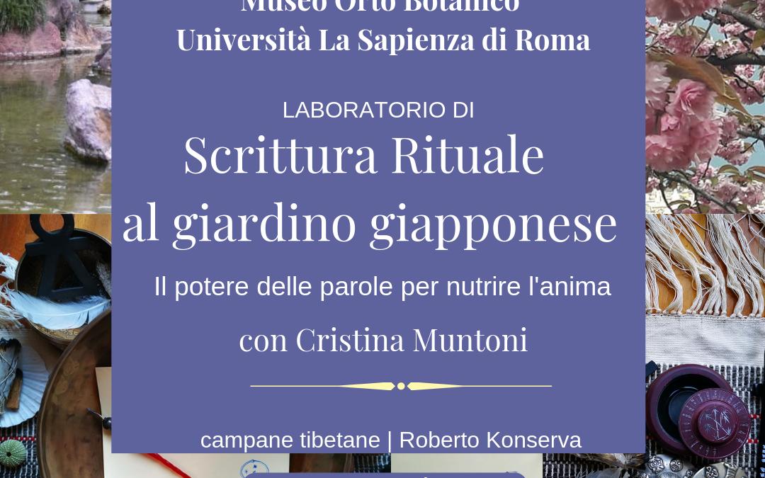 Laboratorio di Scrittura rituale all'Orto Botanico di Roma